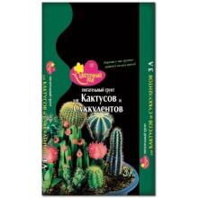 Грунт цветочный рай для кактусов 5л.