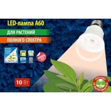 Uniel лампа св/д для растений A60 E27 10W прозрач. LED полного спектра